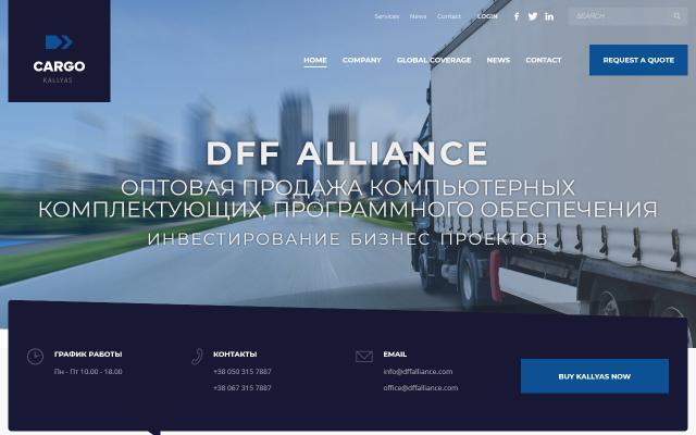dffalliance.com
