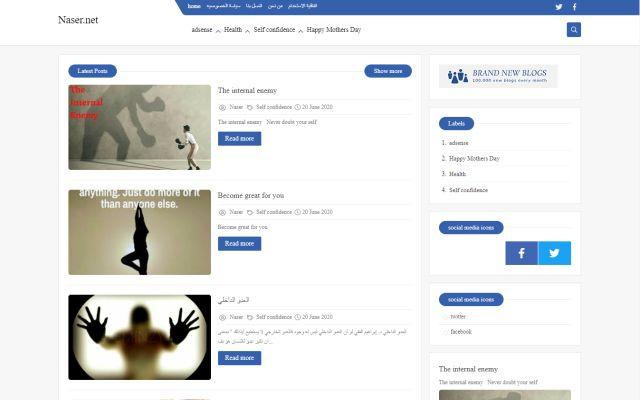 abutabaq.com