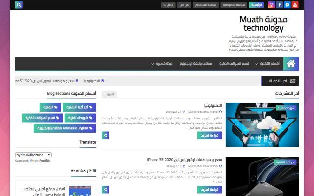 muathtechnology.com