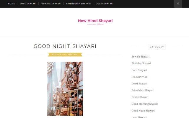 newhindishayari.com