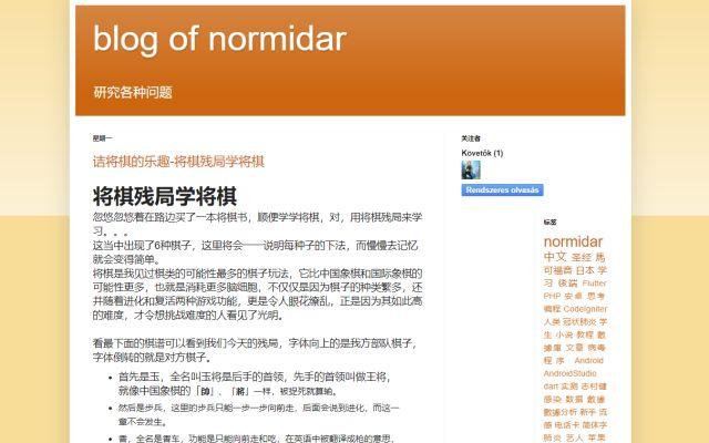 normidar.com