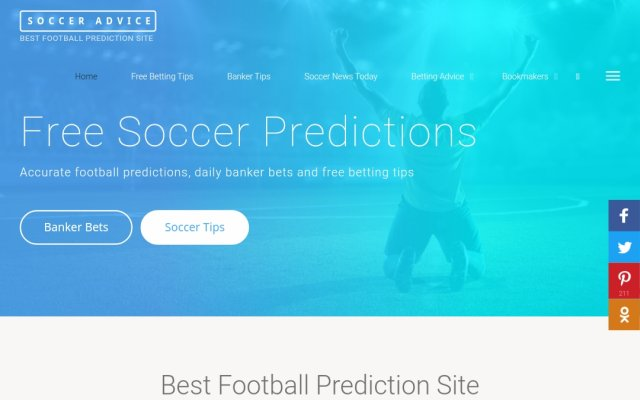 socceradvice.pro