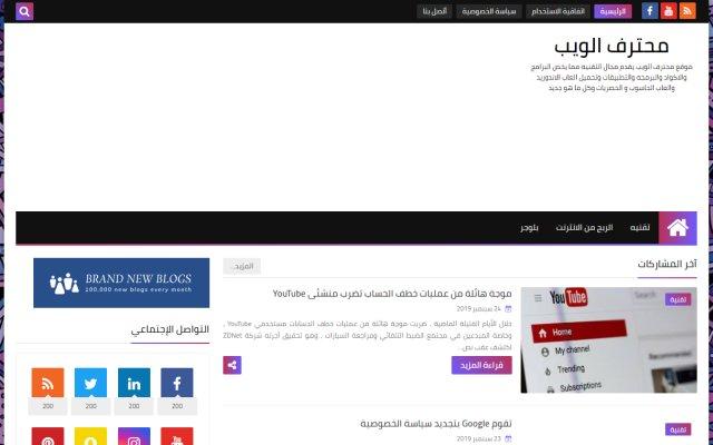 taqnimasr.com