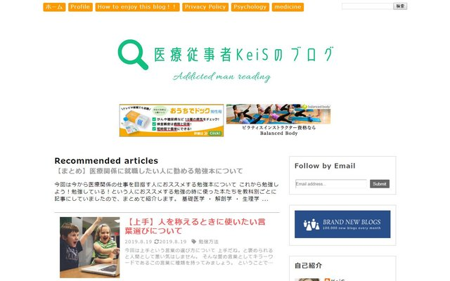 xn--keis-8c4c6oziqg4409a35fsl3i.com