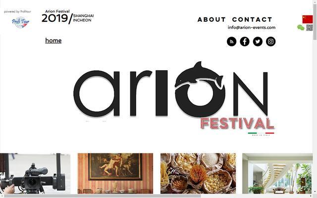 arionfest.com
