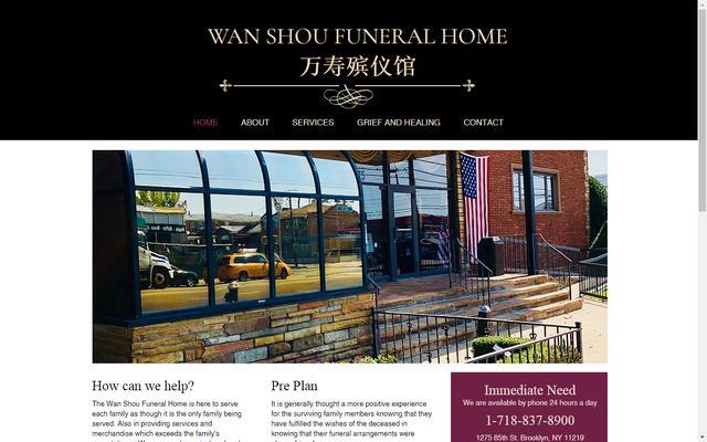 wanshoufuneral.com